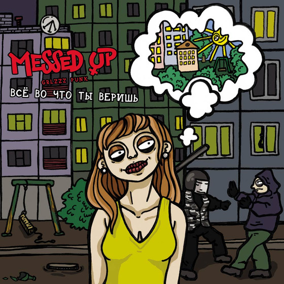 Messed Up - Everything you believe in 12 Vinyl LP